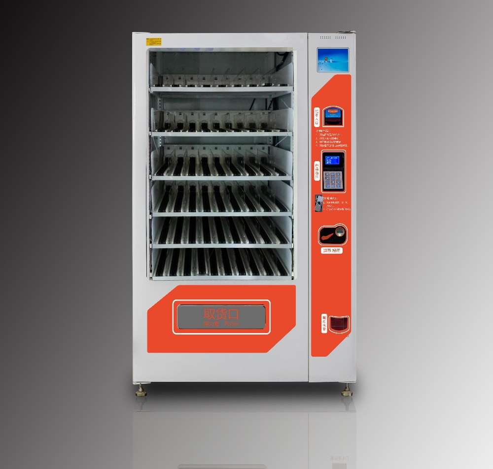 and cold vending machine