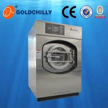 best price high-capacity 150KG coin-operate wash extractor machine