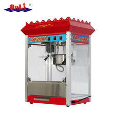 China Kitchen equipment factory commercial flavored/sweet balls popcorn maker machine price for sale