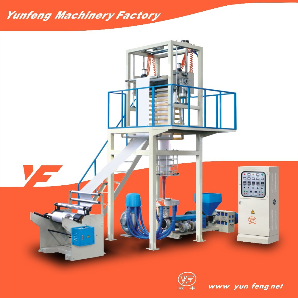 Rotary Head HDPE /LDPE T-shirt Plastic Film Extruding Blowing Machine