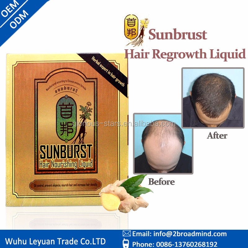 M1620 Sunburst natural botanical anti hair loss solution oil for hair growth 6088A