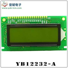 122 * 32 LCD module used in instruments and meters