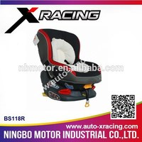 Xracing-BS118R wholesale baby car seats,baby doll car seat,baby doll stroller with car seat