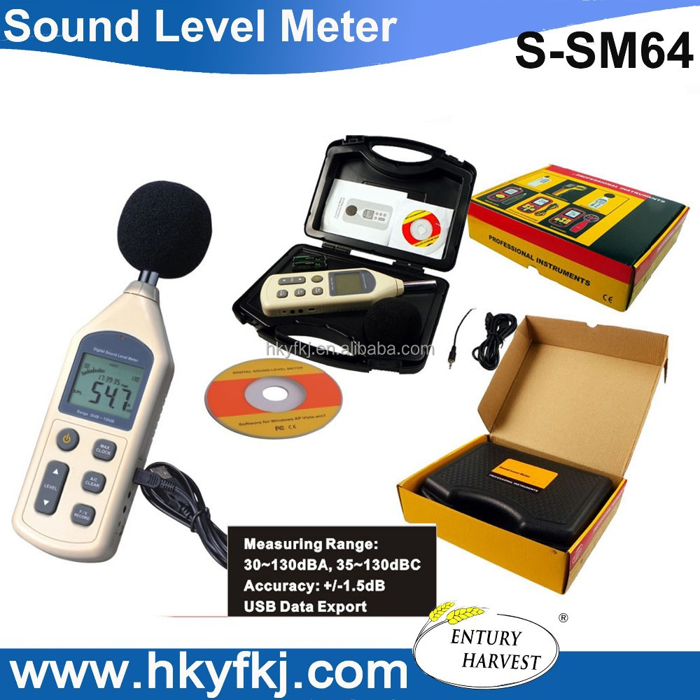 Sound test and measurement instrument integrating sound level meter S-SM64