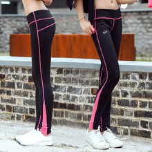 Customize your design logo women yoga sports pants elastic wicking force exercise tights