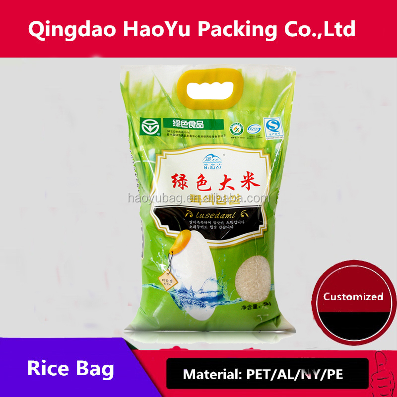Manufacturer laminated vacuum rice pouch/side gusset plastic rice bag