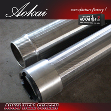 drainage mesh pipe syrup filter water screen tube