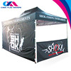 cheap china factory promotion 10x15 pop up event marquee tent for sale