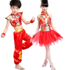 /product-detail/2015-chinese-fan-dance-costume-boys-and-girls-dance-costume-stomachers-hip-hop-latin-jazz-arabic-dance-costumes-60244966078.html