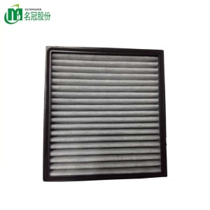 Auto air conditioning filter cabin filter