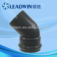 high quality 3 inch pvc pipe fittings
