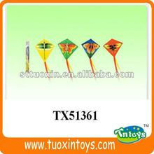 4 in 1 bird kites children for sale