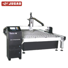 cnc portable plasma cutter machine made in china cut40 cut50 cut70