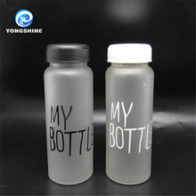 400ml My Bottle Custom Frosted Glass Bottle For Fruit Infuser