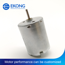 Permanent magnet Brush DC motor