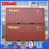 Special Container Shipping Container For Sale