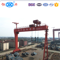 Best Sell Double Girder Rail Mounted
