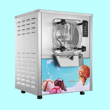 Commercial hard ice cream machine, hard serve ice cream machine, table top hard ice cream machine