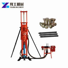 YG Easy Operation Portable Hand Held Rock Shallow Water Well Drilling Rig Equipment