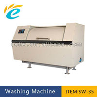 Large Industrial Washing Machine