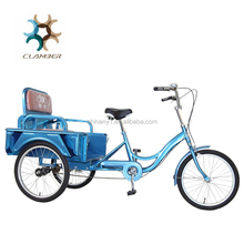 High quality two seats adults tricycle/cheap new tricycle for adult/factory direct sale adult tricycle Model GW7024