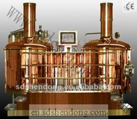 200-500 liters draft beer machine for mini beer factory,copper distiller,restaurant equipment