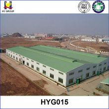China cheap low cost prefab warehouse