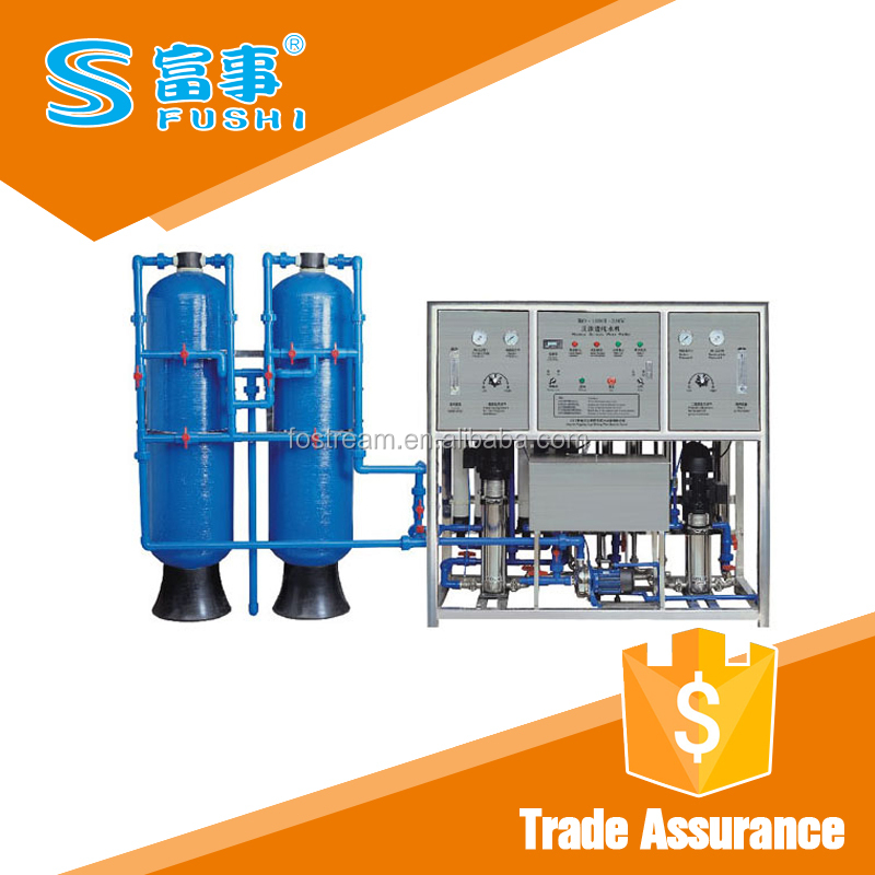 Top-quality china reverse osmosis filter ro water quality standards