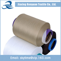 China Goods Wholesale spandex elastane , lycra elastane , knitting yarns