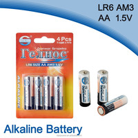 Size AA LR6 1.5V solar battery