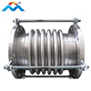 Hot Sale Metal Stainless Steel Expansion Joint Movable For Heat Exchangers