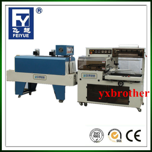 POF film shrink packaging machine for phone box