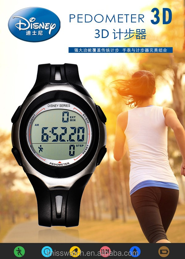 multi-function 3D pedometer sports digital wrist watch