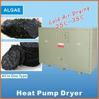 2015 HOT SALES hot air circulating seaweed drying oven drying machine Energy Saving 75% closedloop dehydrator nano energy saving