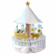 Original carousel party decoration paper box packaging candy box wedding favor box