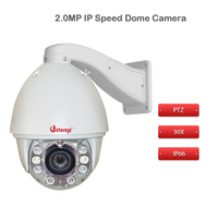 auto tracking waterproof ir dome camera