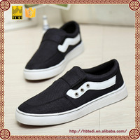 The boy for leisure fashionable canvas shoes city boy