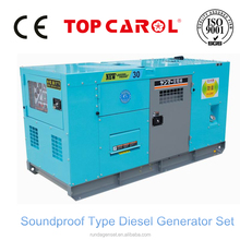 China generator 35 kva denyo diesel generator in pakistan price