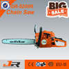 China Supplier portable wood cutting machine