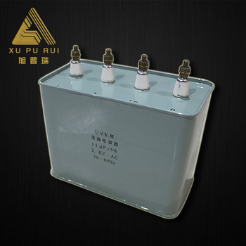 Wholesale china products polystyrene capacitor