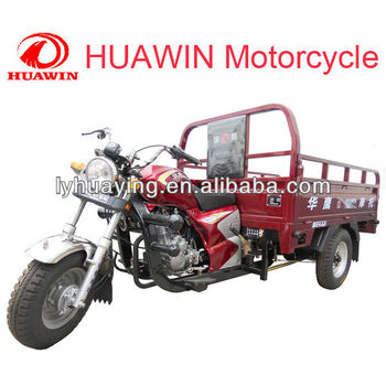 150cc 200cc three wheel motorcycle