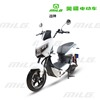 adult electric motorcycle scooter for 1200w
