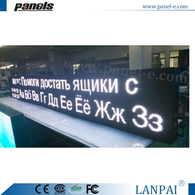 P10 programmable ext rieure conduit signes ext rieur led for Ecran led exterieur prix