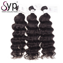 Cheap Brazilian Long Wet And Wavy Weave Hair Extensions Mobile Uk