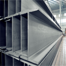 standard sizes carbon galvanized steel h beam