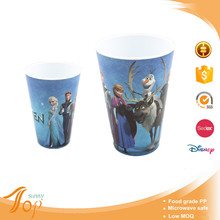 Wholesale IML hard plastic PP cup