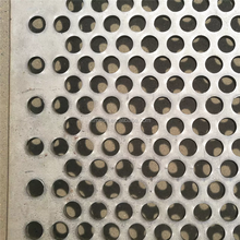 Galvanized 2mm Stainless Steel Perforated Metal Screen Sheet