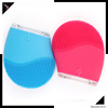 Waterproof Design Soft Silicone Facial Brush