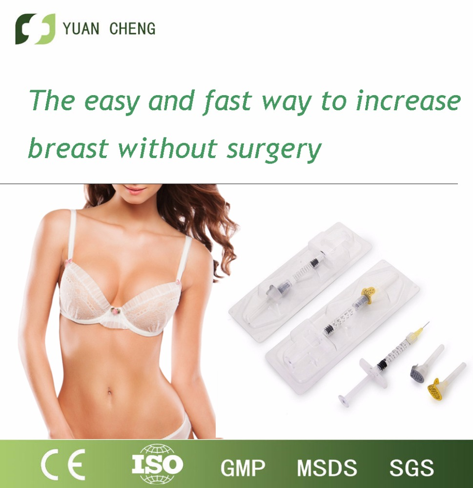 HA filler for breast suppliers/Breast filler injections cost/breast enlargement 10ml