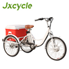 CE Hot eec trike 3 wheel tricycle with ice box